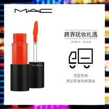 Full Replenishment MAC/Lemon Lollipop Lip Glaze Lip Gloss Lip Gloss Fresh Lip Gloss Lasting