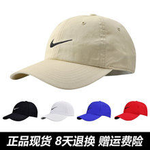 Genuine nike Nike baseball cap spring and summer sunshade lovers tide men and women hip-hop literary tourism duck cap