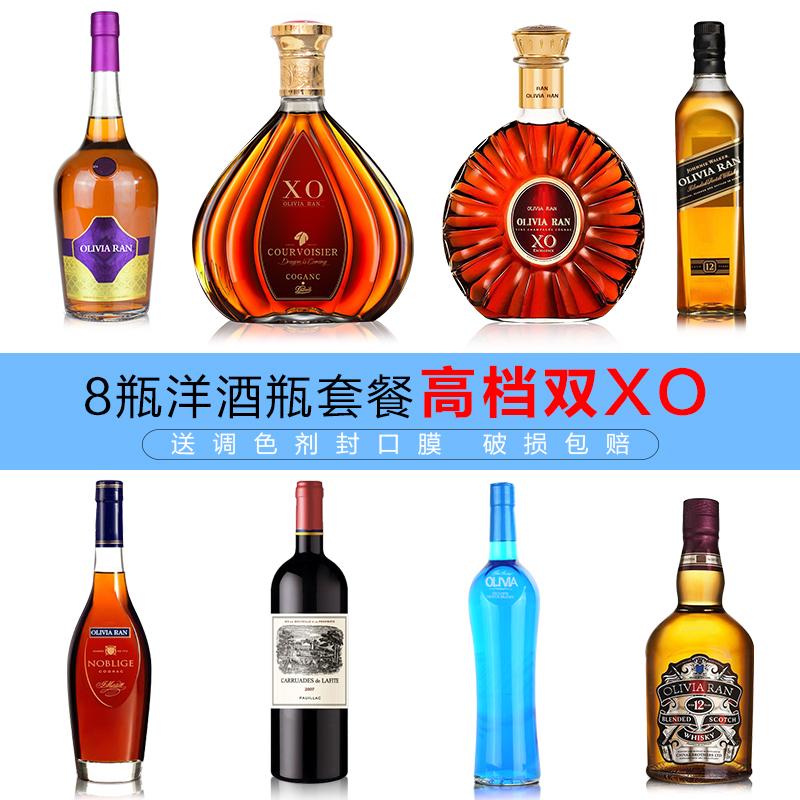 Купить Винные наборы в Китае, в интернет магазине таобао на русском языке