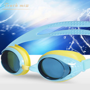 Touch Miss goggles children eye goggles Pingguang comfort HD waterproof swimming goggles
