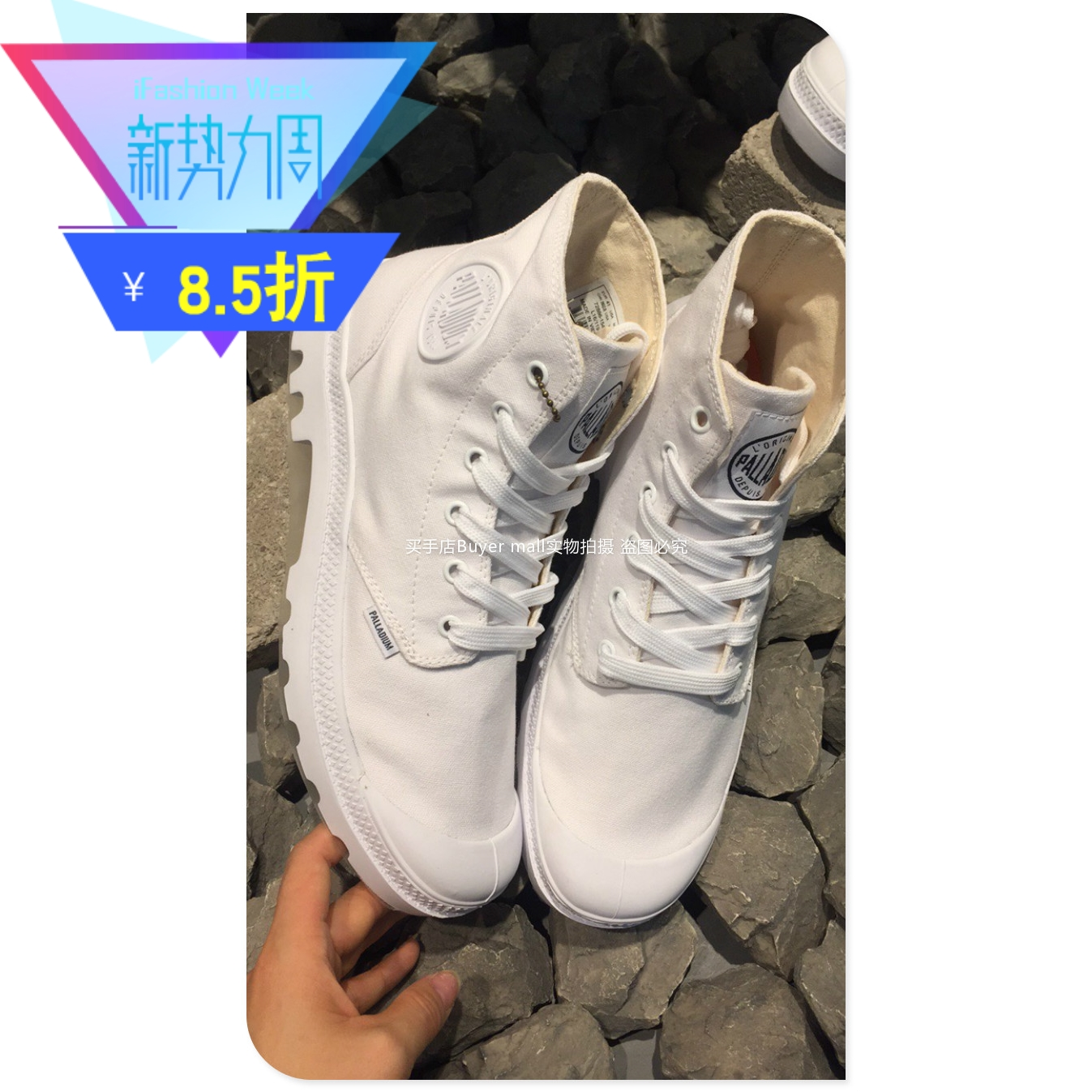 PALLADIUM帕拉丁流行男鞋帆布鞋女鞋中高帮情侣鞋军靴PDQH8S116U