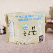South Korea well natural cotton ultra breathable cotton sanitary napkins 405mm/7 night night soft pads