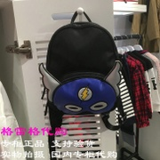 Spot Gxg kids Children's clothing domestic purchase 2017 Winter boy double shoulder bag a17451611-499