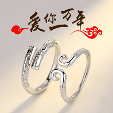 Western Odyssey pure silver ring ring a pair of gold hoop on the most precious gift for lovers