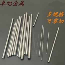 304毛细管 精密不锈钢管 小圆管 抛光管 无缝管 焊管 精密切割