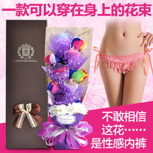 Valentine's day gift for girlfriend, friend, wife, romantic birthday gift for girls creative sexy underwear and roses bouquet