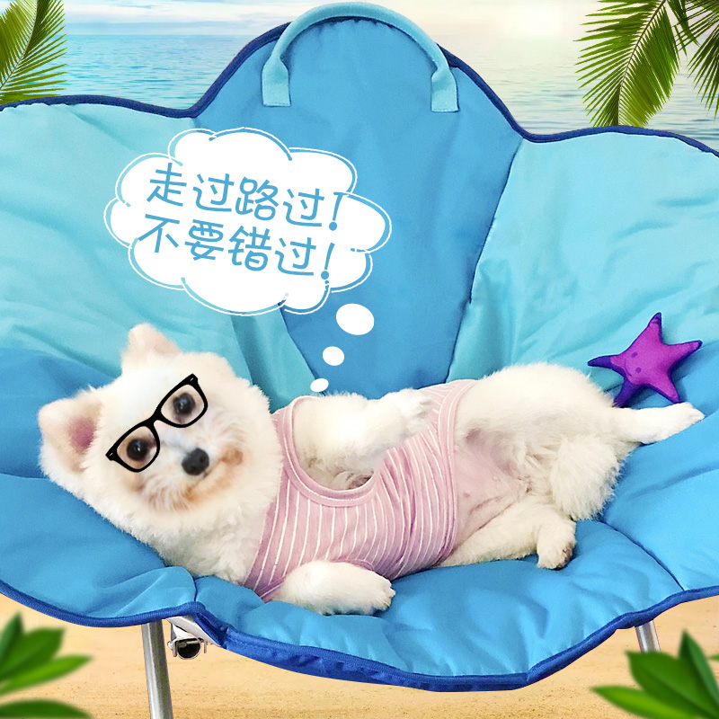 If the summer Tactic pet nest cat washable suede small dog mat chair sofa bed