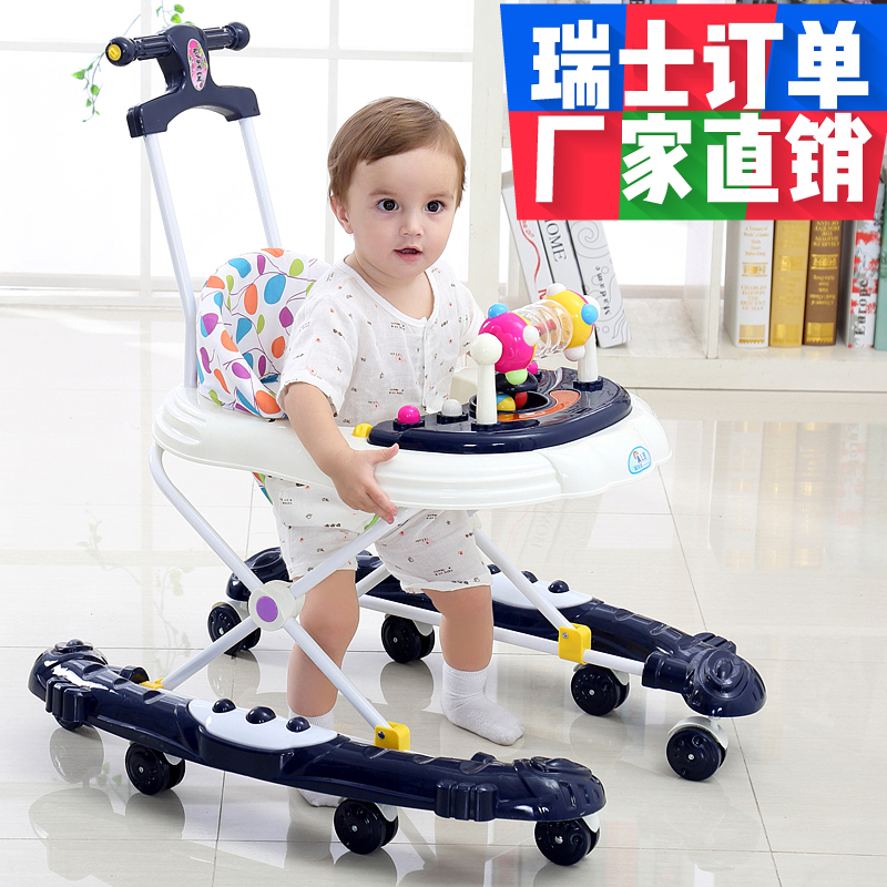 Baby walker 6/7-18 months baby walker rollover prevention multifunctional learning car with music