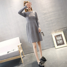 Korean winter - small waist loose solid fragrant maternity dress a long knit A word skirt dress