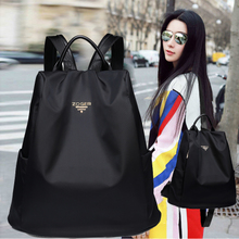 Zoger backpack backpack female canvas 2017 new Korean all-match Oxford tide anti-theft lady travel bag