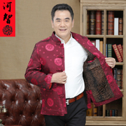 The elderly male costume in autumn and winter coat Chinese grandpa installed wind and cashmere had thickened birthday suit jacket