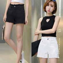 White denim shorts female summer high waisted black a word flash fringed loose thin wide leg pants casual student
