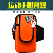 Mobile phone running sports bag package arm wrist bag gym bag Unisex mobile phone bag of Apple 7 arm with the arm sleeve