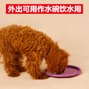 ** Dog Frisbee Frisbee Frisbee large bite-resistant pet training PET plastic dog soft toy molar teeth