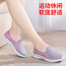 old Beijing cloth shoes female spring and autumn old mother's shoes senior shoes flat with soft bottom comfortable A pedal