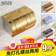 Toilet paper towel box, toilet paper box, sanitary paper box, toilet paper towel holder, toilet paper box