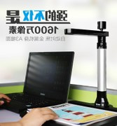 Z560 hd portable high rapid scanning instrument af 16 million pixels A3A4 lift