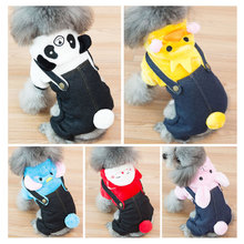 Cute funny Teddy clothes spring and autumn dog four-legged clothes small dog than panda winter clothing Bomei pet autumn and winter