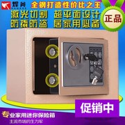 Small in-wall home safe home bedside table Yale safe financial Cabinet safe