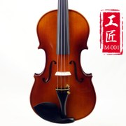 Because of the studio Manual violin solid wood decorative pattern Adult children beginners employs violin Musical Instruments