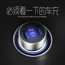 Universal type fast charging one with two lighter USB feature phone car charger with Newman car charger car