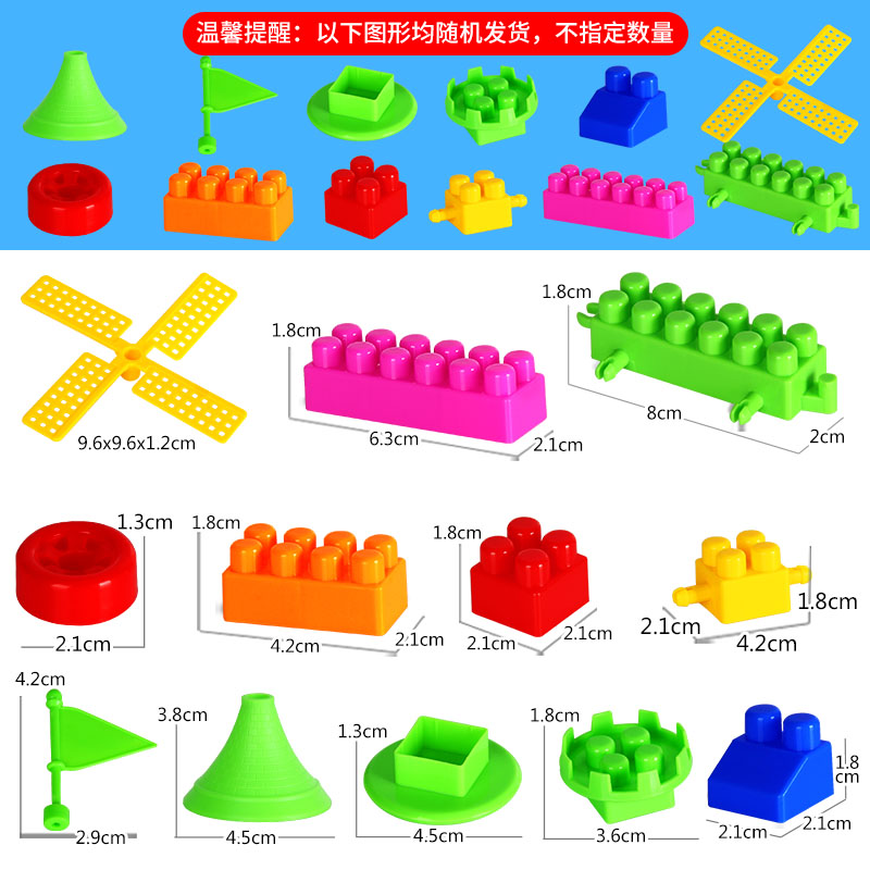 Children with large plastic particles pincha assembled block Baby Boy Girl Child Toy Puzzle