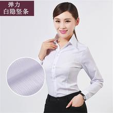 Stretch cotton long sleeved white shirt dress shirt tooling occupation interview female anti moral code