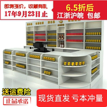 The new supermarket convenience store cashier multifunction counter angle pharmacy baby shop wood smoke high-low cabinet