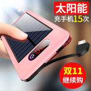 50000M solar charging treasure line with Apple 6 Slim portable mobile power mobile phone General Ma Chong 7