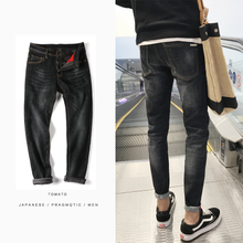 With the men's jeans young male cashmere thickened elastic pants slim type straight jeans male pants