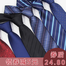Tie men's suit business wide 8cm pure red and black blue British wedding groom Korean students stripe