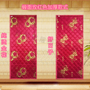Satin thick canvas winter heat preservation of air conditioning cold waterproof household insulation cotton curtain custom