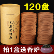 Bathroom sandalwood insect food Hotel KTV incense coil odor environment fresh and fragrant incense spice hiding