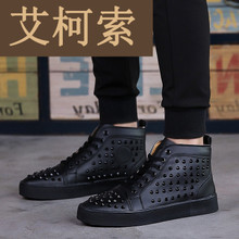High shoes summer British style personality black shoes increased street dance shoes tide shoes CL men's shoes nightclub