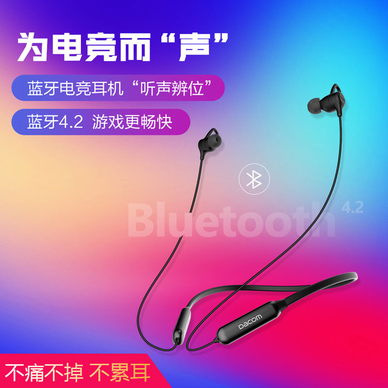 38 27 Game Bluetooth Headset Competition Wireless Chicken Stimulation Battlefield Audio Debate Delay Free Ear In Hand Travel Jedi Survival Special Dual Ears With Neck Hanging Mobile Phone Millet Black Shark With Wheat From Best Taobao Agent