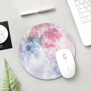 The Miss dream creative planet round bottom skid mouse pad exquisite natural rubber mouse pad