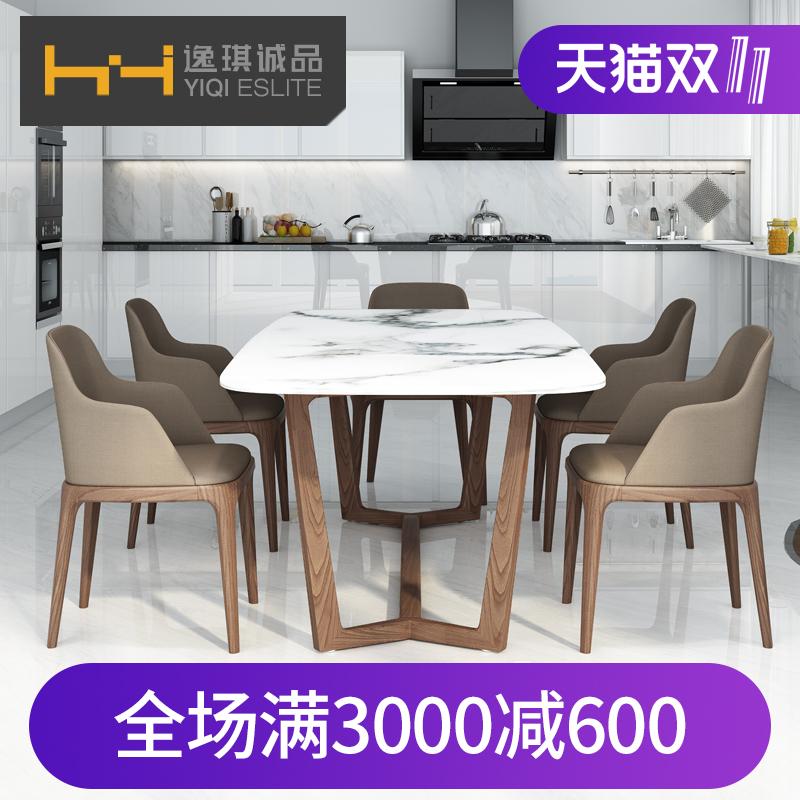 Купить Обеденные столы в Китае, в интернет магазине таобао на русском языке