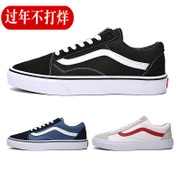 Authentic Wans men's shoes black and white low help canvas shoes with velvet high help women's classic students skate shoe winter