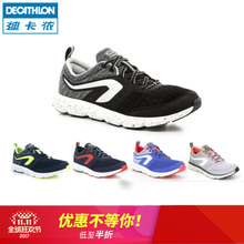 Decathlon shoes for men wear breathable mesh damping shoes jogging shoes sports shoes KALENJI