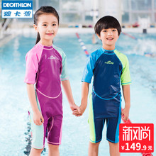 Decathlon Boys Girls Children Female Swimsuits Swimming Spa One-piece Swimsuits Warm Sunshade NAB k
