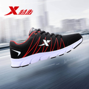 XTEP sport shoes leather shoes new winter wear comfortable casual shoes and light damping