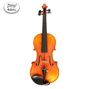 DE xin kai yuan DXKY professional violinist selection finest sichuan special custom package mail