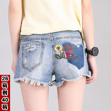 Korean student summer fat mm all-match Wide Leg Denim Shorts Embroidery Size flash loose thin female pants tide