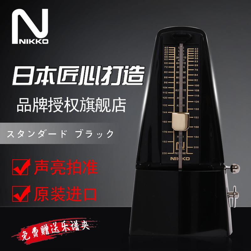 Купить Аксессуары для музыкальных инструментов в Китае, в интернет магазине таобао на русском языке