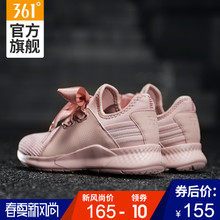 361 women's shoes mesh sports shoes 2018 summer cherry pink running shoes 361 degree bow running shoes women breathable