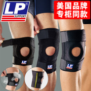 LP knee sports 788 uomini e donne basketball running 733 meniscus badminton professionale fitness squat outdoor alpinismo