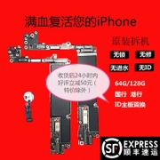 Suitable for Apple's 7 generation 7plus China to disassemble the original motherboard supports the original ID version of the 4G motherboard exchange