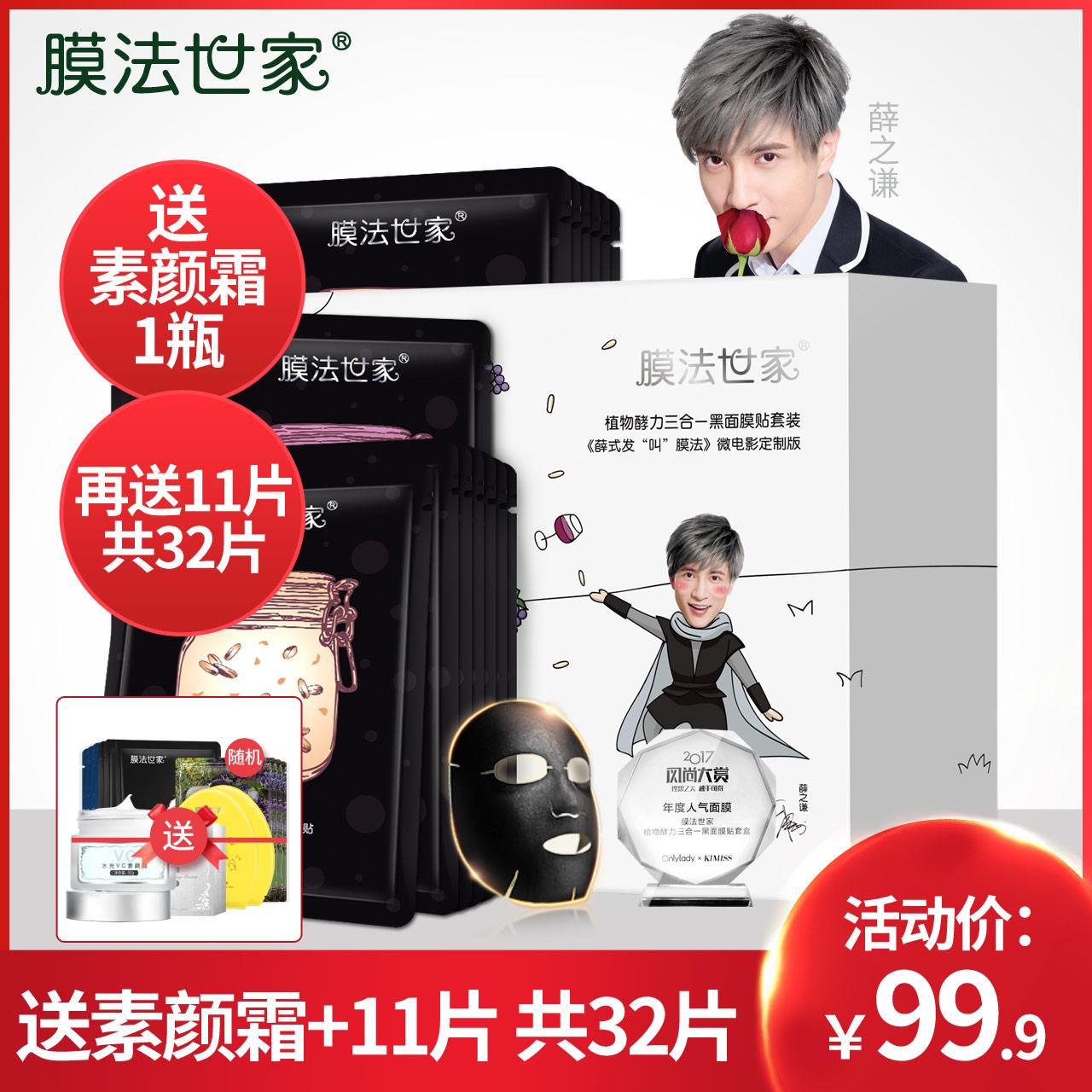 Купить Косметические средства в Китае, в интернет магазине таобао на русском языке