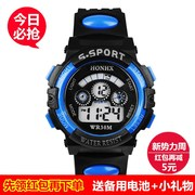 Electronic watch male student sports outdoor waterproof luminous multifunctional digital alarm clock child watch boy girl