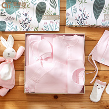 Love for Poetry Baby Clothes Neonatal Gift Box Set Autumn and Winter Newborn Full Moon Gift Baby Supplies Daquan
